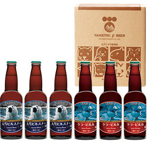 婦人画報のお取り寄せ【婦人画報】大雪地ビール 2種6本セット