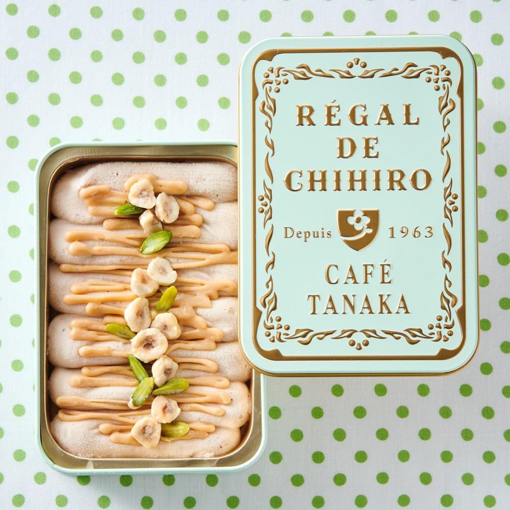 CAFE TANAKA レガル・ド・チヒロ ジェラート缶 プラリネ&カフェ