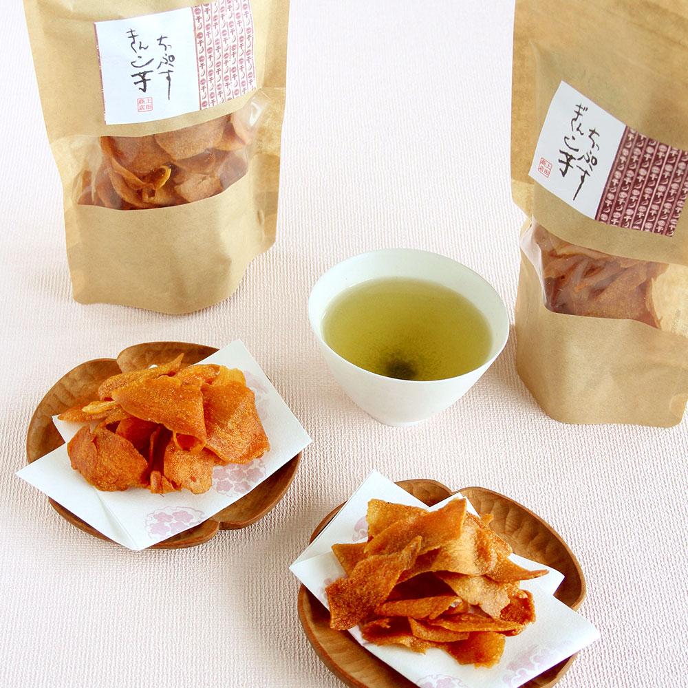 きんこ芋工房 上田商店 きんこ芋ちっぷす・ぎんこ芋ちっぷす 2種6袋入り