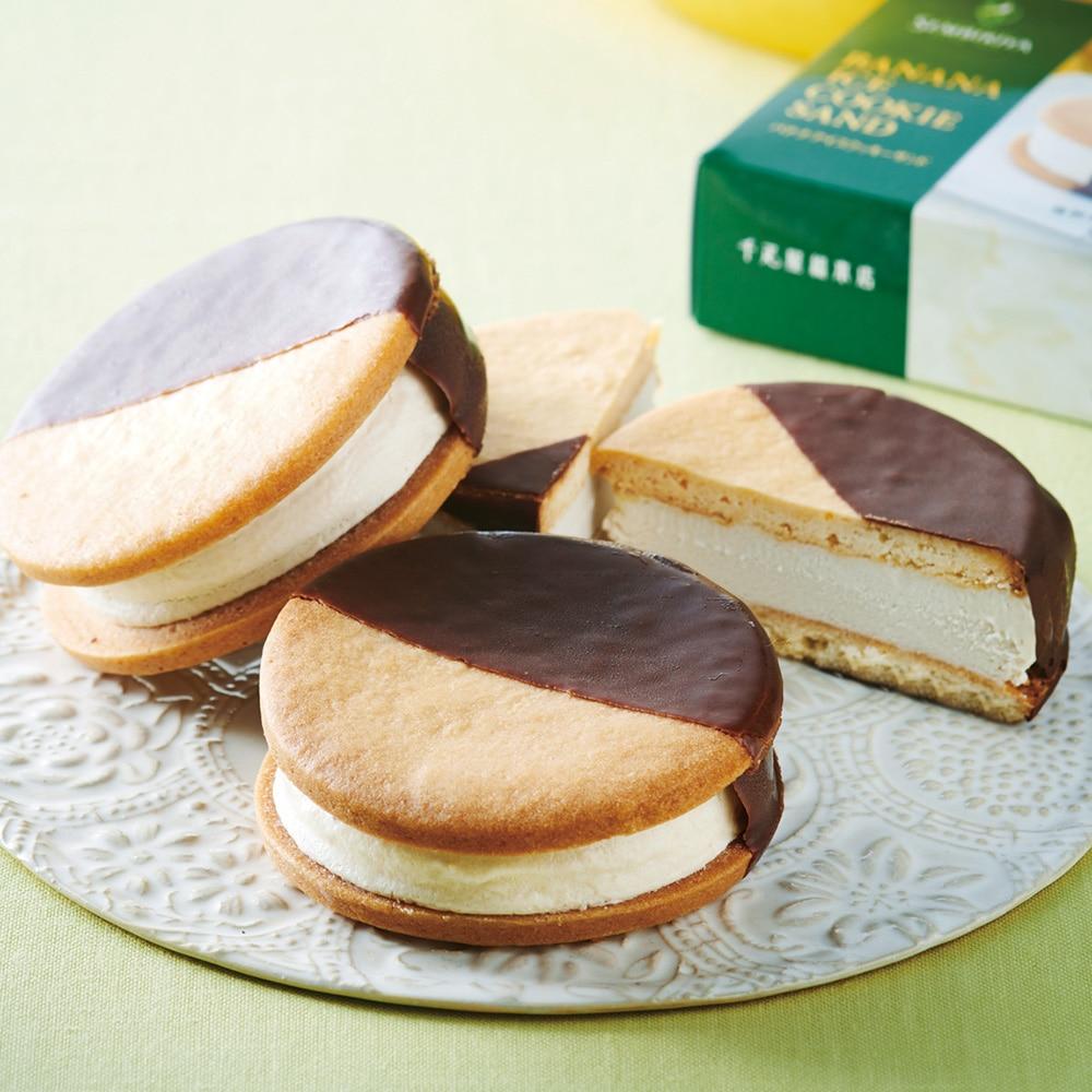 日本橋 千疋屋総本店 バナナアイスクッキーサンド 8個入り