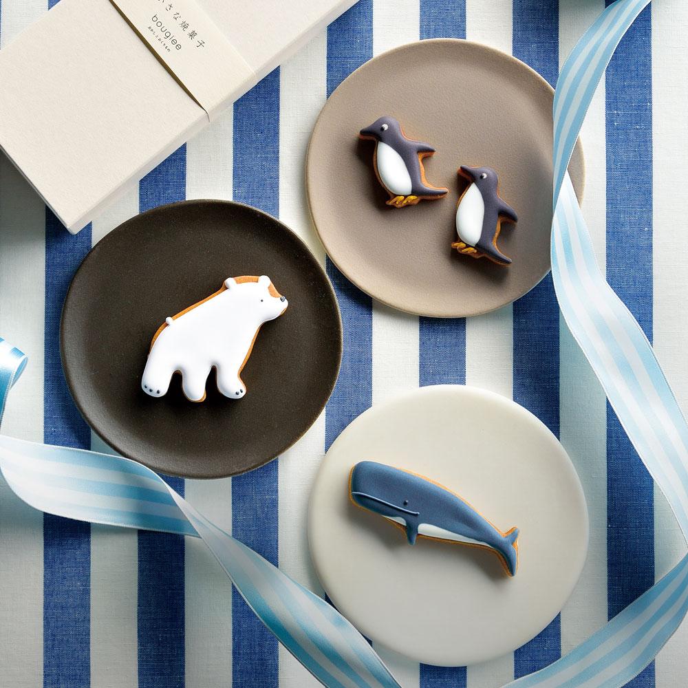 おかしとおくりもの bougiee 動物クッキー(しろくま、くじら、ペンギン) 3種4枚入り