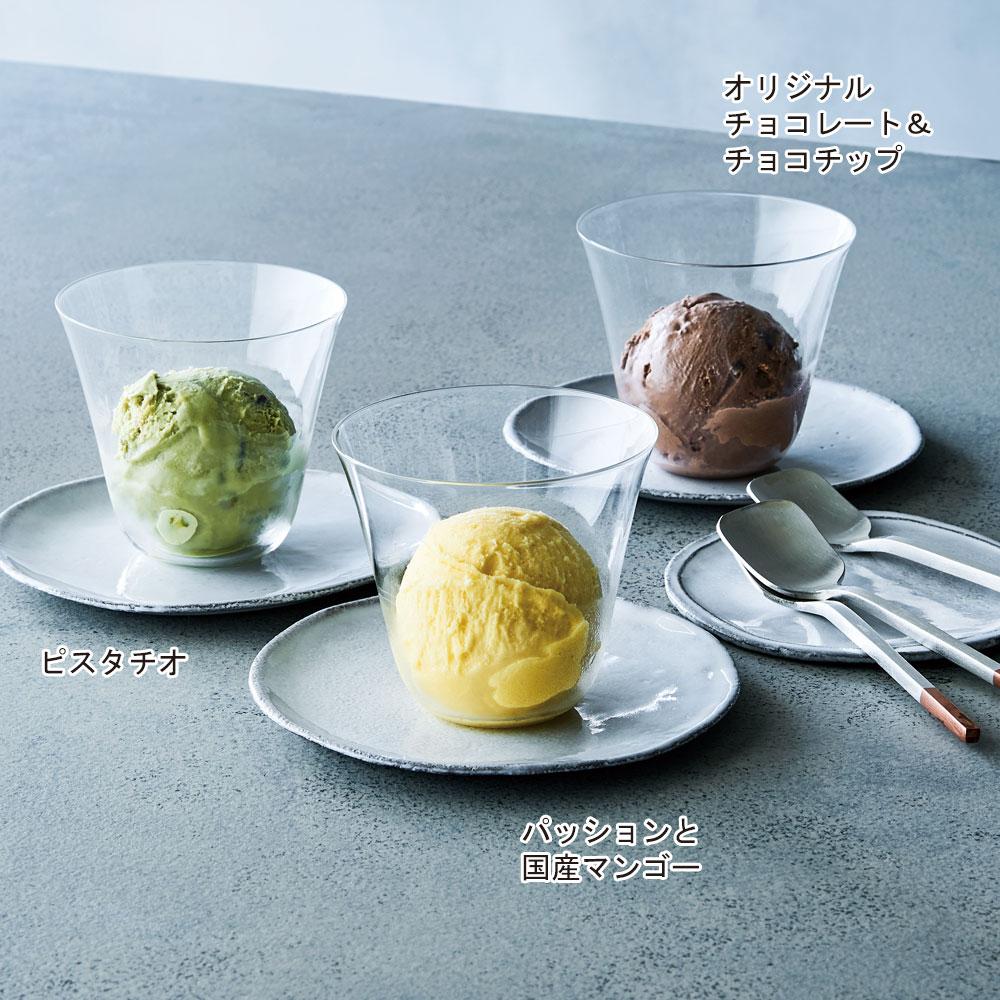 PATISSERIE ASAKO IWAYANAGI 3種のジェラート詰合せ 6個入り