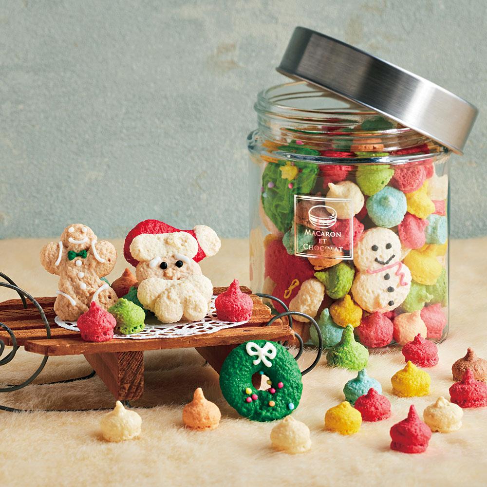 クリスマス時期だけのお楽しみ。マカロン・エ・ショコラのマカロンボーロクリスマス2020が発売中